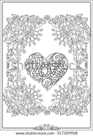 older valentines day coloring pages - photo#13