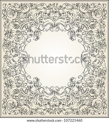 Decorative ornament. Calligraphic design elements and page decoration. Vector background - stock vector