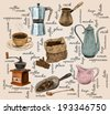 Decorative retro cappuccino mocha espresso irish latte americano coffee set doodle color handdrawn background vector illustration - stock vector