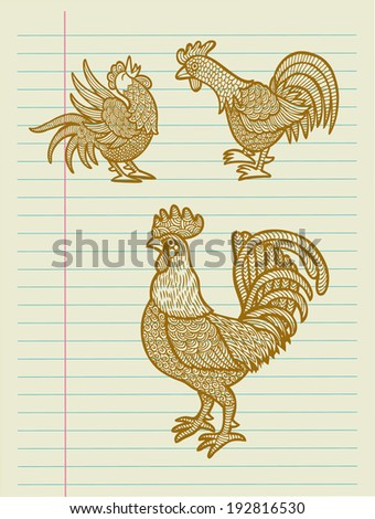Decorative rooster sketch.  - stock vector