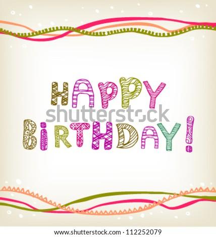 Decorative Text Greeting Card Happy Birthday Vector – Text Birthday Card