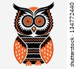 Decorative Vector Owl - stock vector
