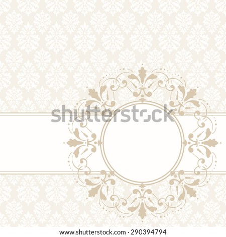 Decorative vintage frame. Elegant invitation. Vector illustration. - stock vector