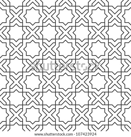 Delicate pattern in islamic style.Seamless vector - stock vector