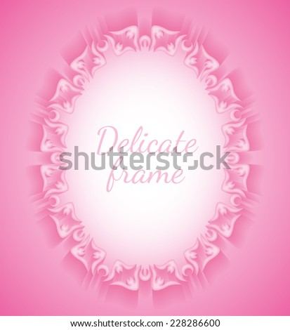 Delicate rose convex oval frame made of paper in the form of floral ornament, cast a shadow - stock vector