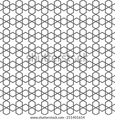 Delicate seamless pattern in islamic style with stars. Vector background - stock vector