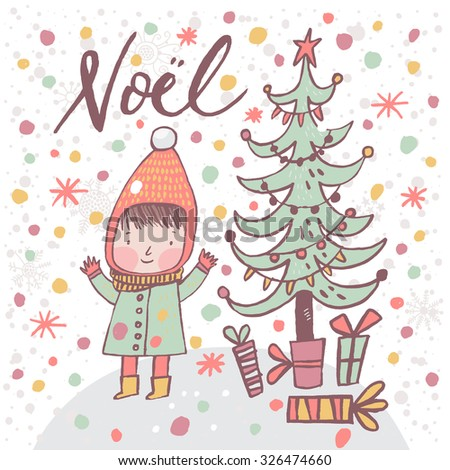 Delightful Christmas card with a child near the fir tree with gifts in vector. Lovely New Year background in cartoon style - stock vector