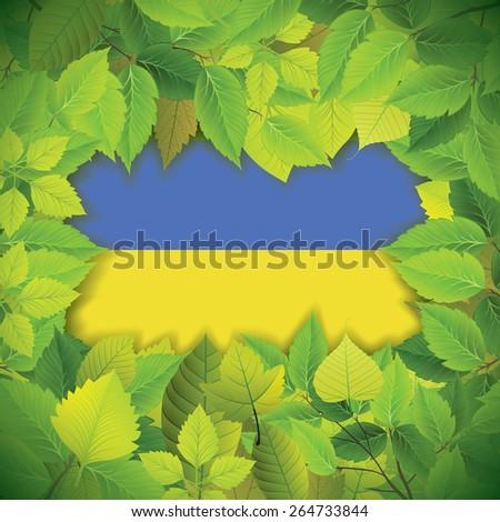 Dense, green leaves over the flag of Ukraine - stock vector