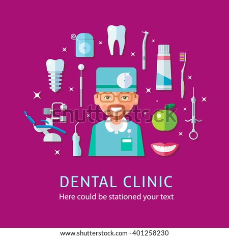 Dental clinic. Cover with icons in flat style. Tooth, dental floss, dental drill, a syringe, dentures, dentist, smile, apple, dental rinse, mirror, dentist's chair, toothpaste, toothbrush. eps8 - stock vector
