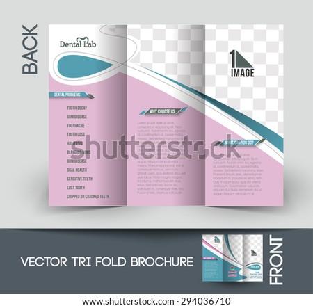 Dental trifold trifold mock brochure template stock vector for Dental lab design layout