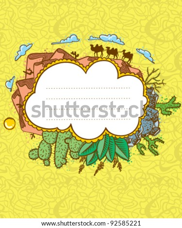 Desert background with color doodle frame - stock vector