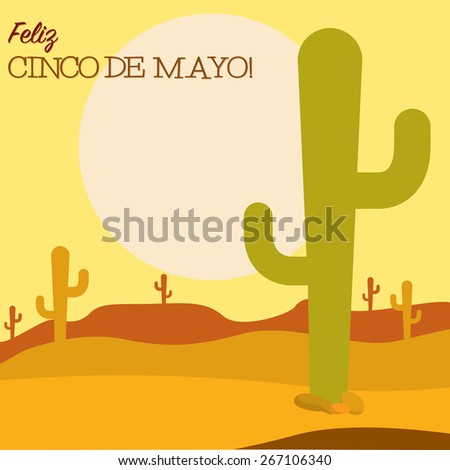Desert Cinco De Mayo card in vector format. - stock vector