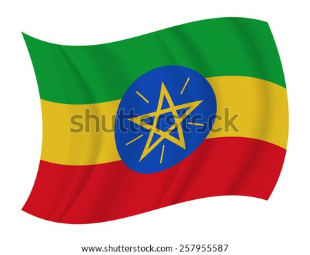 design Ethiopia flag waving vector