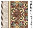 design of spiral ornamental notebook cover - stock vector