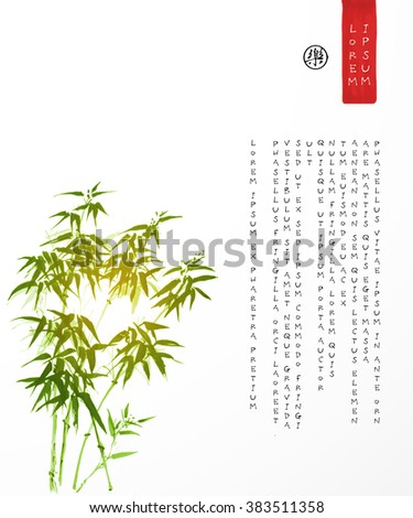 Design template with bamboo trees and place for your text on white background. Traditional Japanese ink painting sumi-e. Contains hieroglyph - joy - stock vector