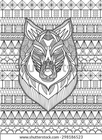 Detailed Drawing Wolf Coloring Page Stock Vector 298186523 ...