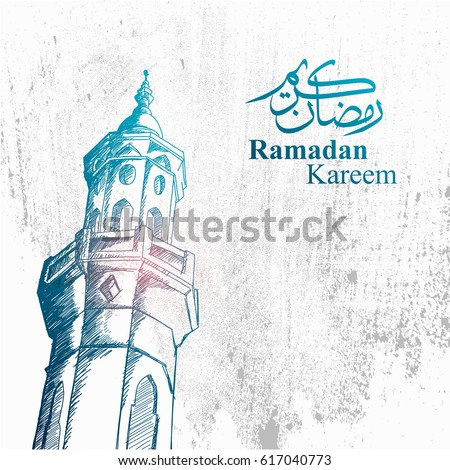 Detailed Sketch Illustration of Mosque Tower in Blue Color for Ramadan Kareem  with Grunge Background and Arabic text. Vector Illustration