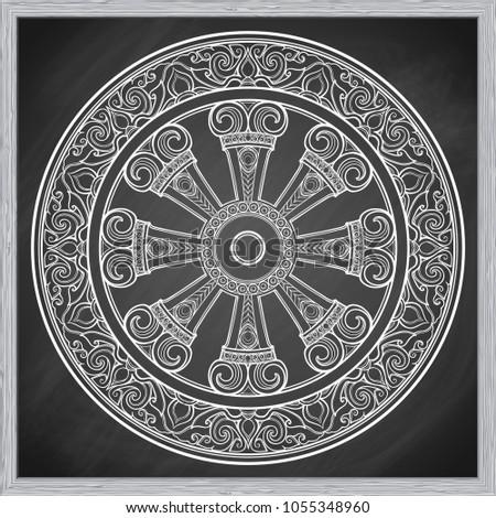 Dharma Wheel Dharmachakra Symbol Buddhas Teachings Stock Vector