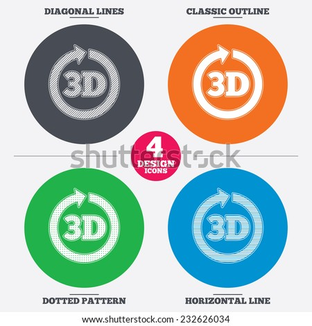 Diagonal and horizontal lines, classic outline, dotted texture. 3D sign icon. 3D New technology symbol. Rotation arrow. Pattern circles. Vector - stock vector
