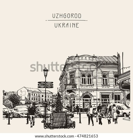 digital sketch of Uzhgorod cityscape, Ukraine, town landscape and people walking with handwritten inscription, pleinair drawing, vector illustration