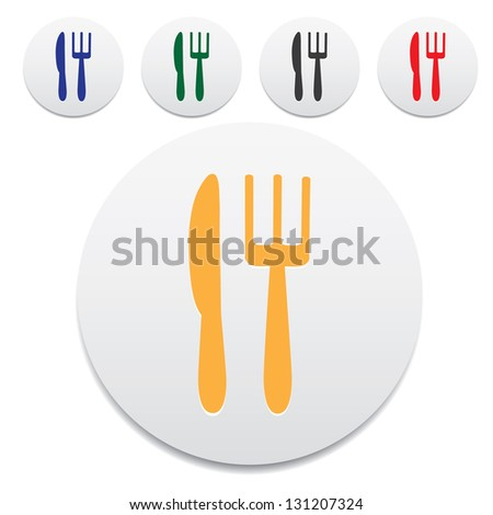 Dining symbol. - stock vector