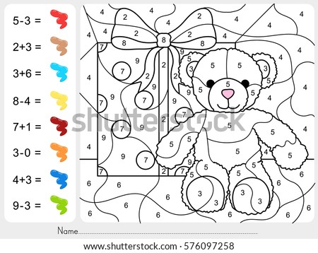 Subtract Stock Photos, Royalty-Free Images & Vectors - Shutterstock