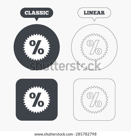 Discount percent sign icon. Star symbol. Classic and line web buttons. Circles and squares. Vector - stock vector