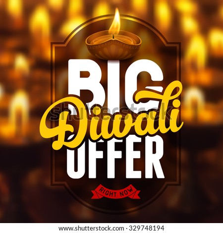 Diwali holiday big offer, bright background for business promotion. Vector illustration. - stock vector