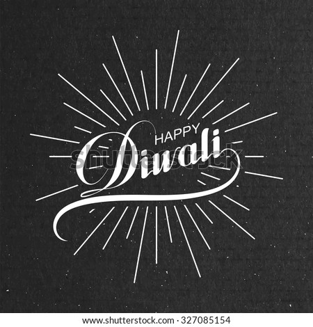 Diwali. Holiday Vector Illustration Of Religion Event Deepavali. Lettering Composition with light rays. Poster Template - stock vector