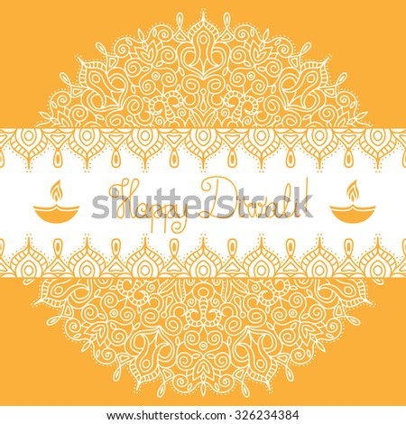 Diwali Holiday vector template. Mandala background. Banner with hand lettering quote Happy Diwali, symbol of burning diya and ethnic ornament. Could be used as design for web, textile or paper. - stock vector