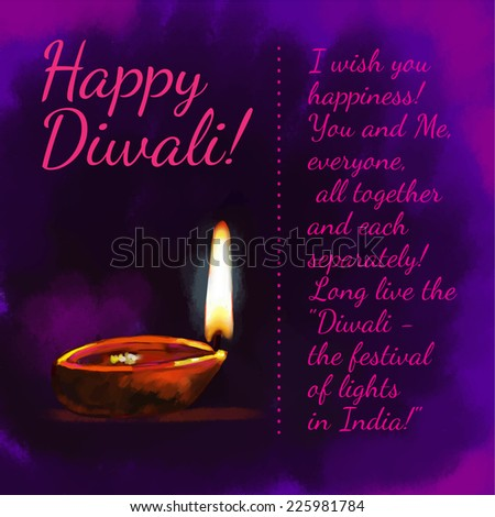 Diwali, the festival of lights in India, oil lamp Diya on a dark background - stock vector