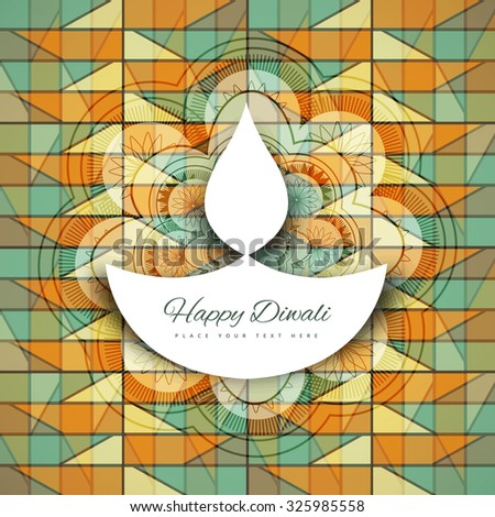 Diwali with lamp elegant card design of traditional colorful Indian festival vector - stock vector