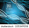 DNA strands. Vector illustration. Eps 8. - stock vector