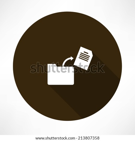 document in the folder icon - stock vector
