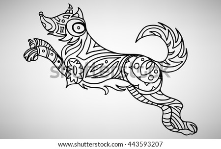 Dog. Hand-drawn with ethnic pattern. Coloring page - isolated on a white background. Zendoodle patterns. Vector illustration.