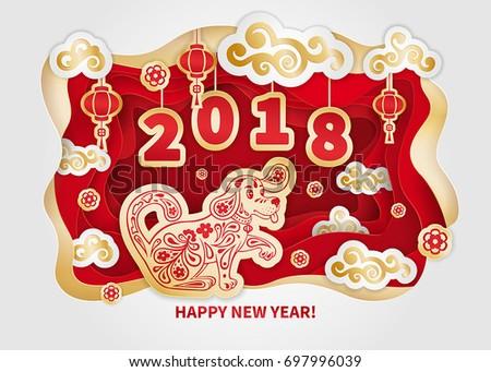 Dog Symbol 2018 Chinese New Year Stock Vector 697996039 Shutterstock