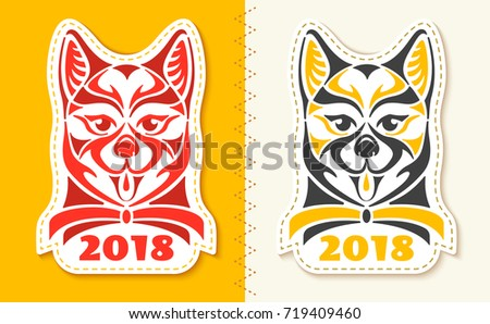 Dog symbol of 2018 New Year on Chinese horoscope. Vector illustration. Two variants of stickers in different colors for your design: ceramics, textile, printing products. Original dog's face emblem