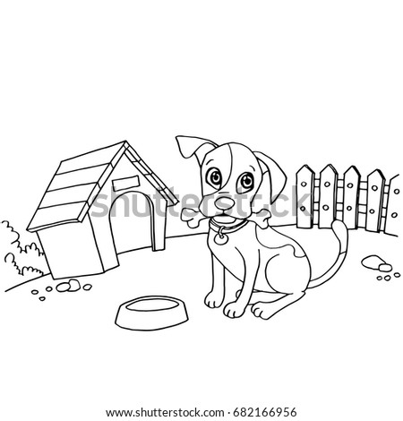 Dog With Bone In Mouth At House Cartoon Coloring Page Vector