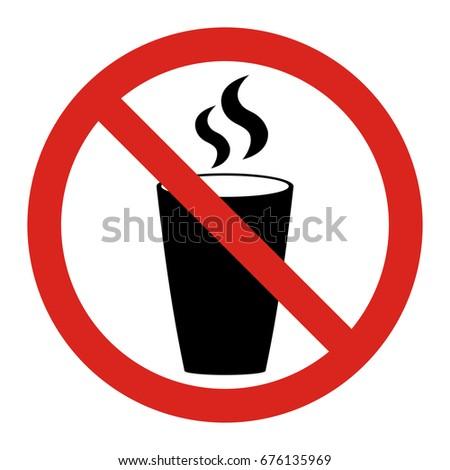 dont drink coffee sign vector illustration stock vector. Black Bedroom Furniture Sets. Home Design Ideas