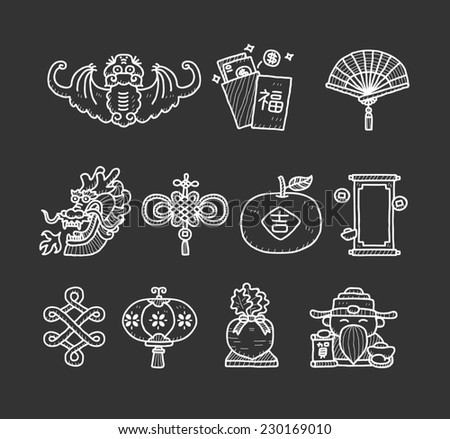 doodle Chinese New Year Icons - stock vector