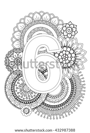 Floral Letters Coloring : Floral alphabet y stock images royalty free & vectors