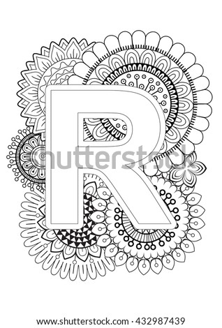 Doodle Floral Letters Coloring Book Adult Stock Vector (Royalty Free ...