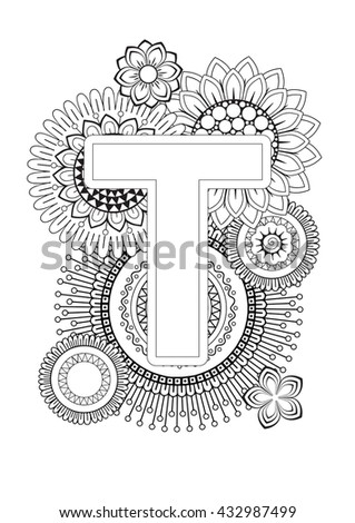 Doodle Floral Letters Coloring Book Adult Stock Vector 432987499 ...