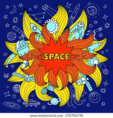 Doodle space color elements. Vector illustration with hand drawn doodle space elements - stock vector