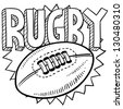Doodle style rugby sports illustration.  Includes text and ball. - stock photo