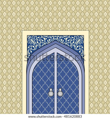 Doorway in arabic architectural style. Arch of patterned stone with closed door. Islamic design  sc 1 st  Shutterstock & Doorway Arabic Architectural Style Arch Patterned Stock Vector ...