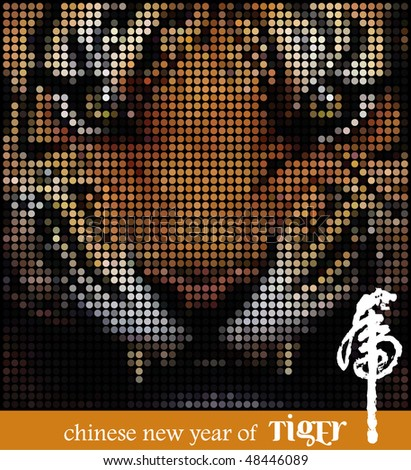 dotted tiger of chinese new year! - stock vector