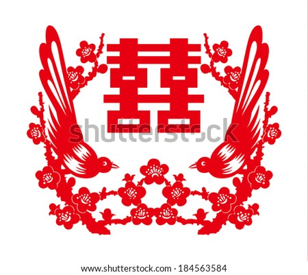 "Double Happiness(This is the Chinese symbol known as ""Double Happiness"",it�s used to wish happiness to a married couple.The main objects are separated, easy to use.) - stock vector"