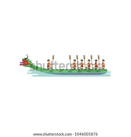 Dragon Boat Rowing Team Competing In Traditional Festival Vector Illustration