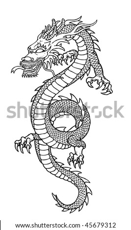 Dragon Drawing Stock Images, Royalty-Free Images & Vectors ...